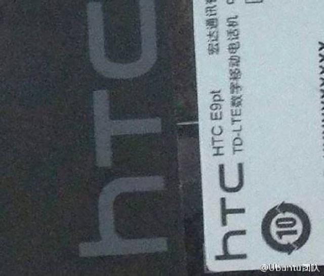 HTC E9 : image 3