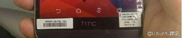 HTC E9 : image 4