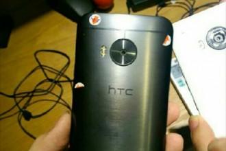 HTC One M9 Plus : image 0