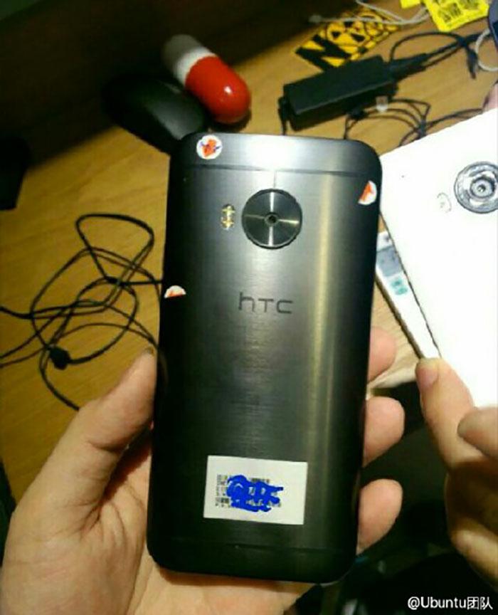 HTC One M9 Plus : image 1
