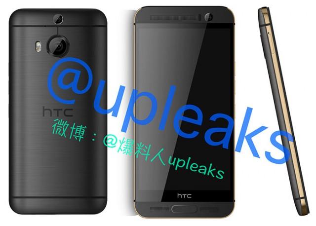 Rendu HTC One M9+