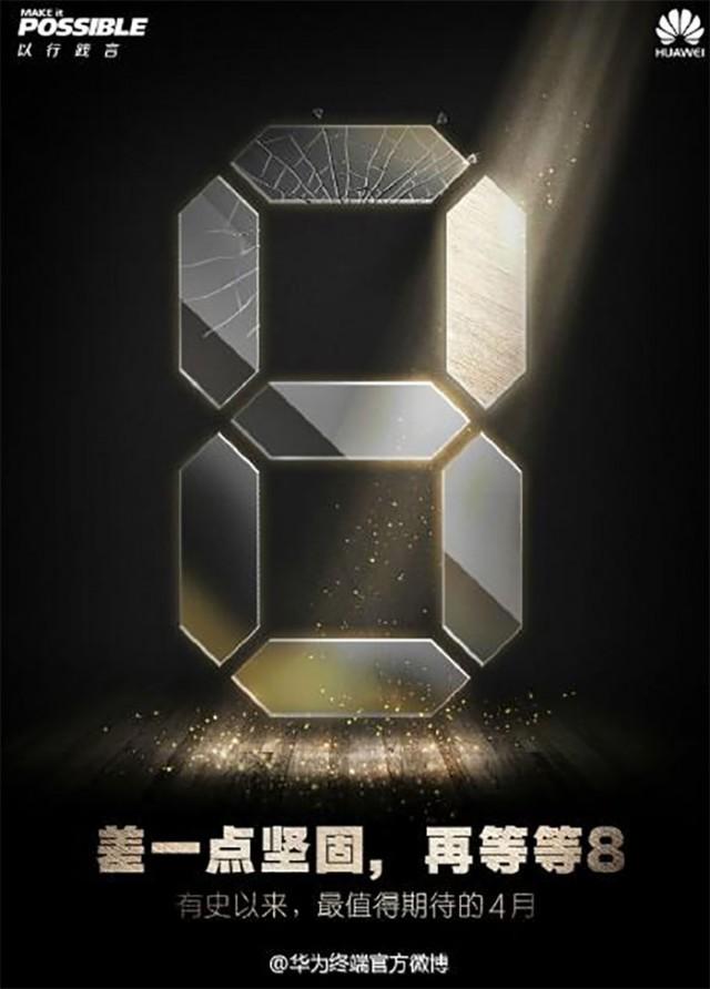 Huawei P8 : affiche 1