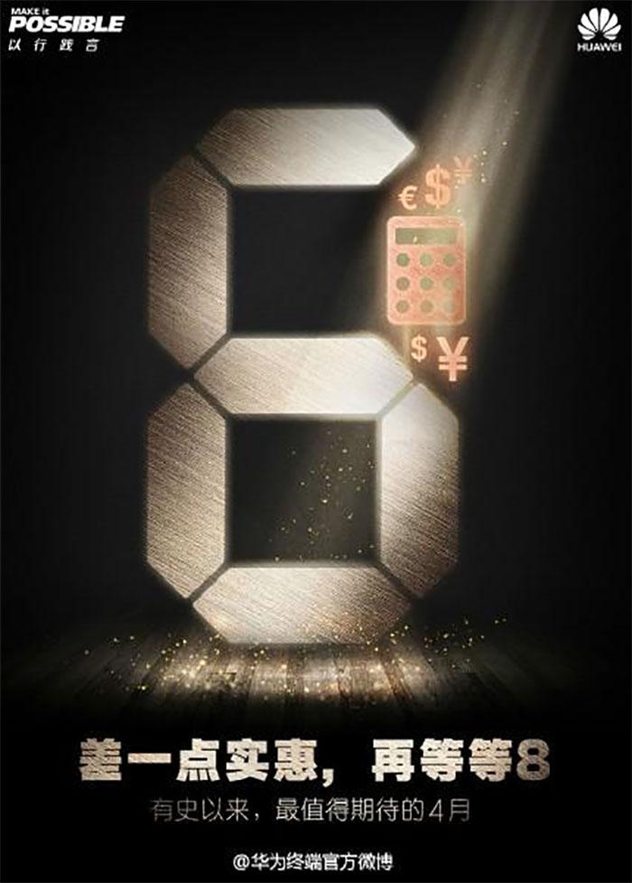 Huawei P8 : affiche 2
