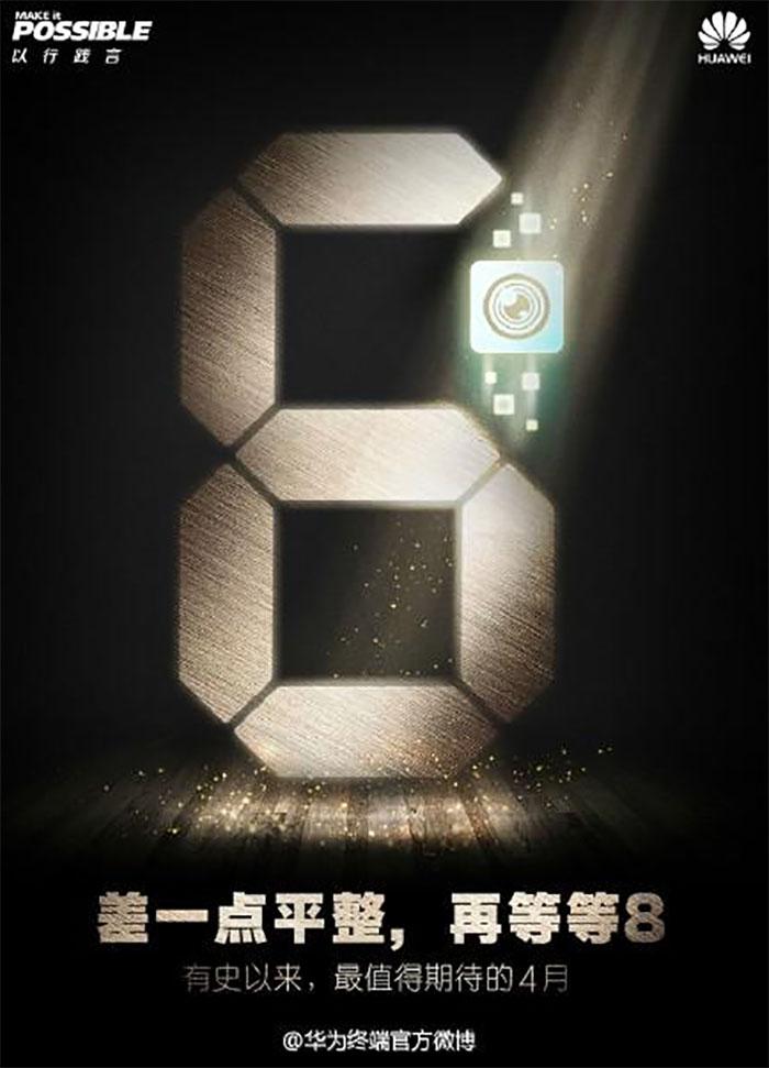 Huawei P8 : affiche 3