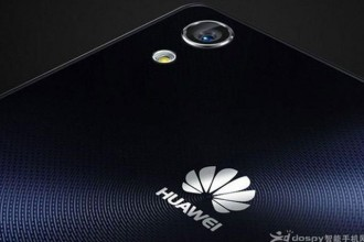 Photos Huawei P8