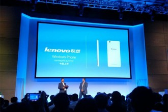 Lenovo Windows Phone