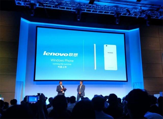 Lenovo Windows Phone