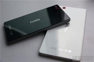 Nubia Z9 Mini/Max : image 2