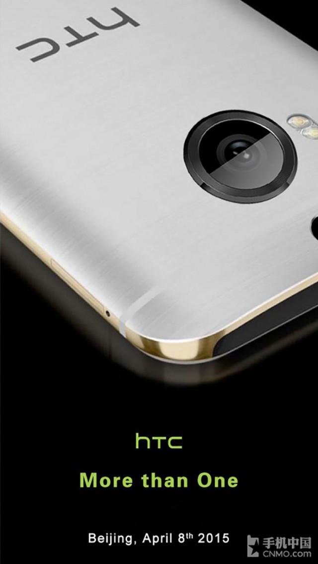 Invitation HTC One M9+ : image 2