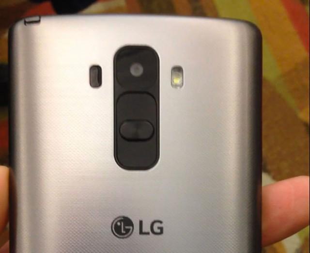 Photo LG G4