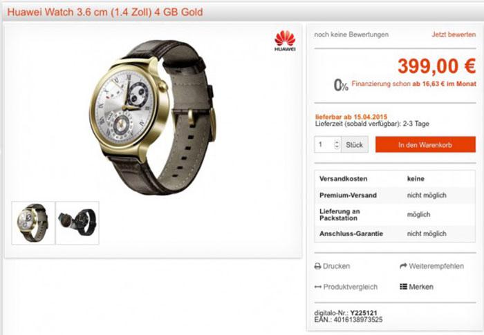 Prix Huawei Watch : capture 1