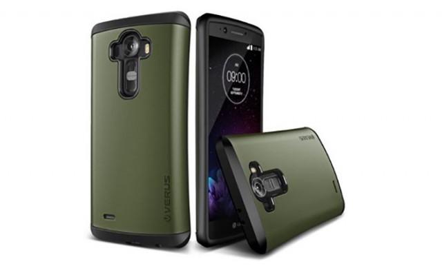 Coque LG G4 : image 2
