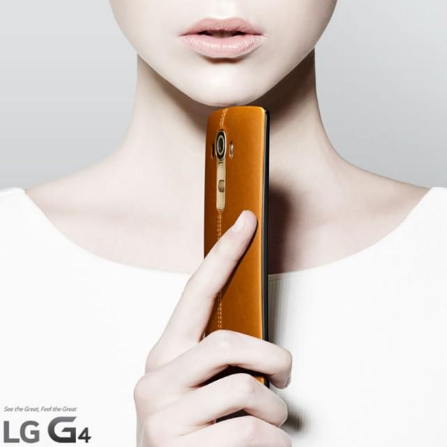 Cuir LG G4