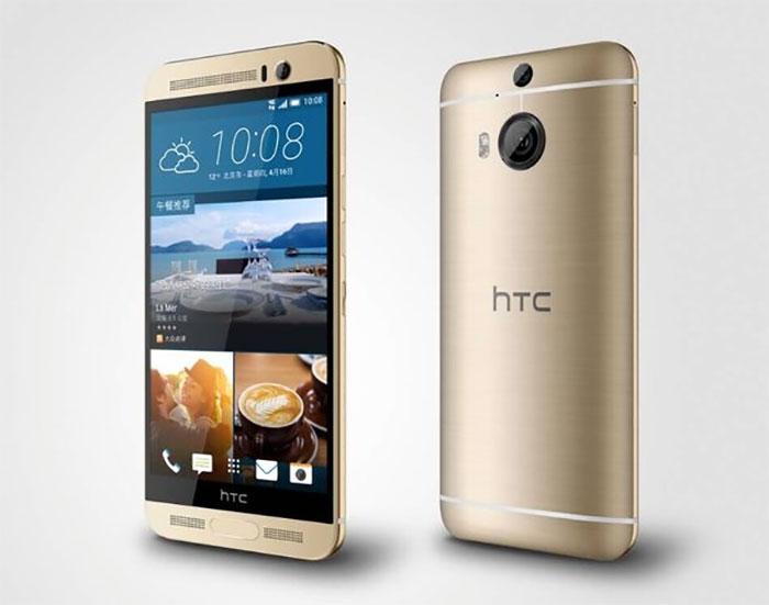HTC One M9 Plus : photo officielle 4