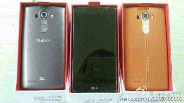 LG G4 : photo 1