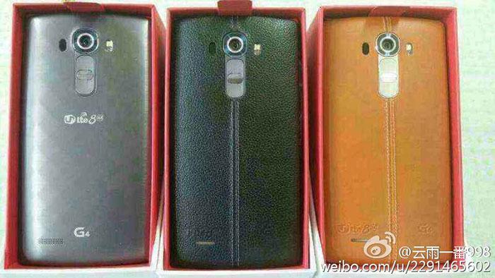 LG G4 : photo 2