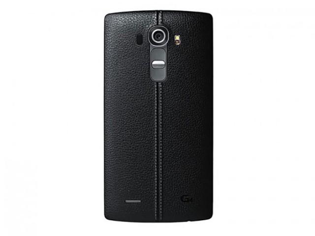 LG G4 : image officielle 2