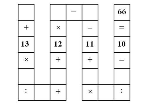 Exercice de maths maudit