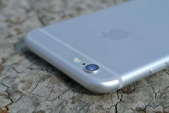 iOS 8.4 Bêta 3