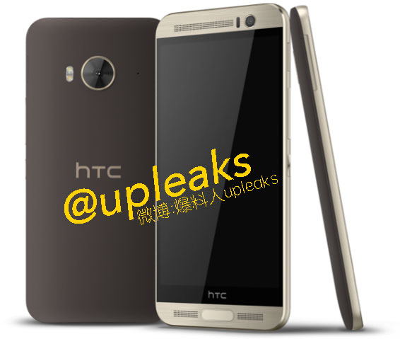 Image HTC One ME9 1
