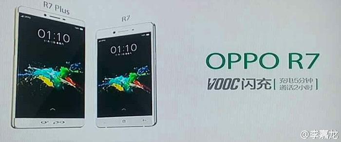 Oppo R7 et R7 Plus : image 3