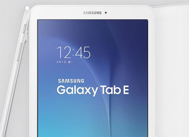 Tout sur la Samsung Galaxy Tab E