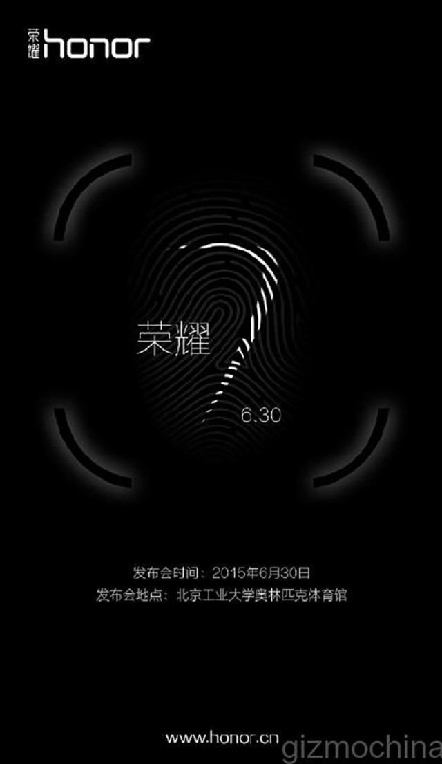 Affiche Honor 7