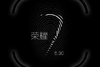 Teaser Honor 7