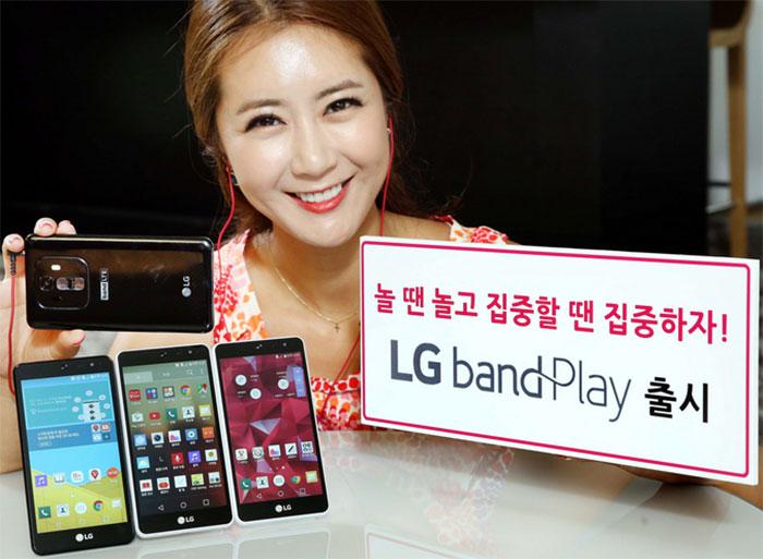 LG Band Play : entre le téléphone et l'enceinte portable
