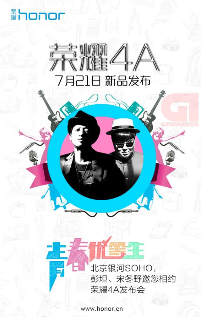 Affiche Huawei Honor 4A