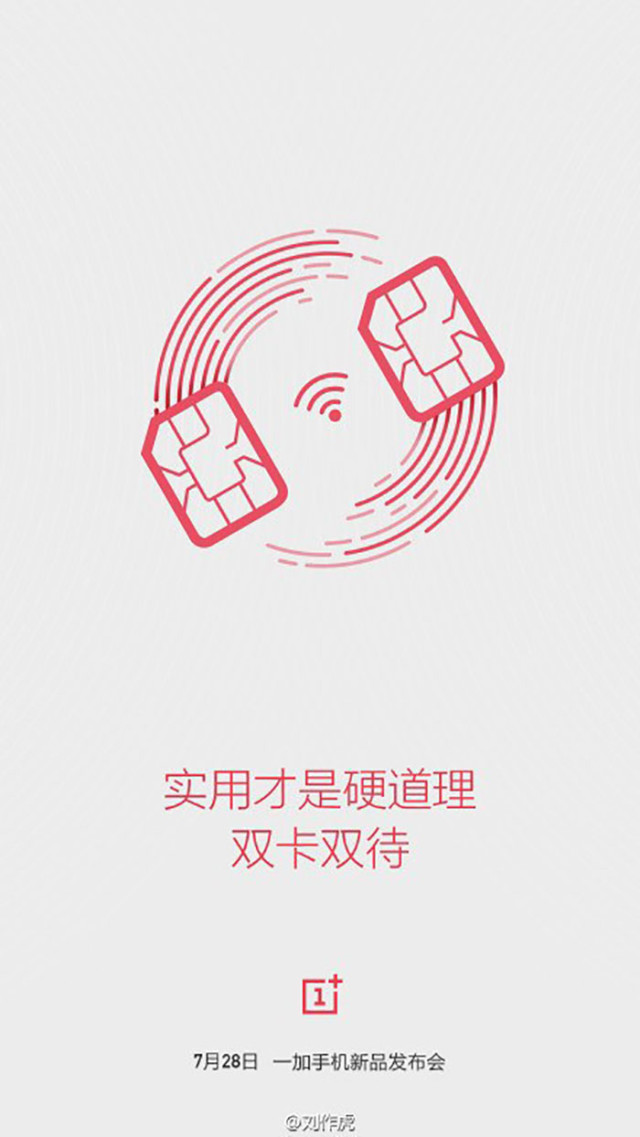 OnePlus 2 : double SIM 2