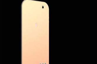 Concept iPhone 7 Slim