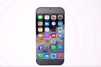 Meilleurs concepts iPhone 7