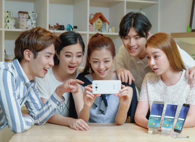 Samsung Galaxy A8 Corée du Sud
