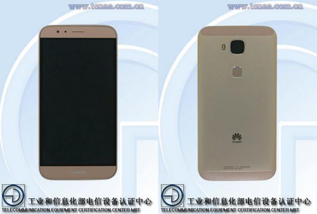 Huawei G8 : image 1