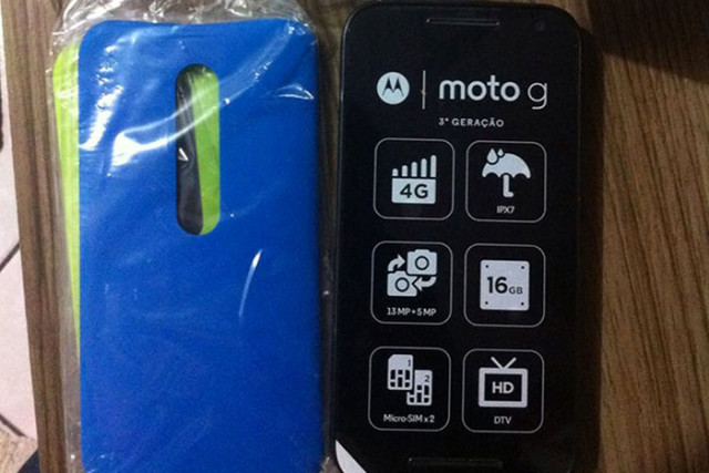 Moto G 2015 box : photo 1