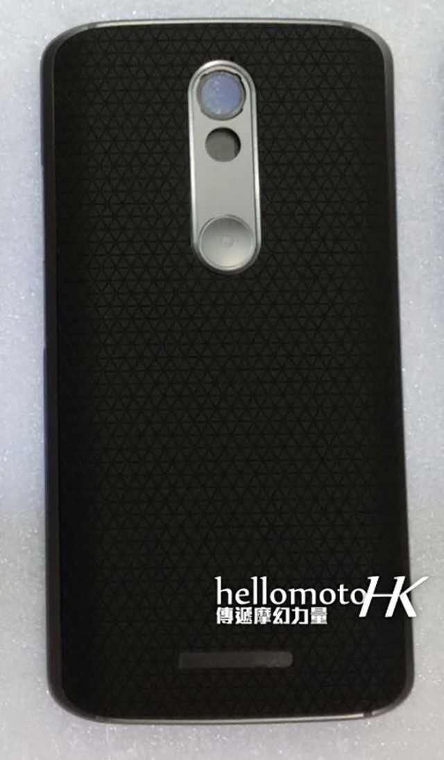 Photo Motorola Droid 2015