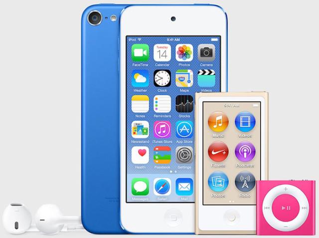 Nouveaux iPod
