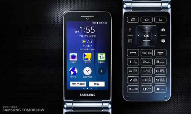 Samsung Galaxy Folder Flip : image 1