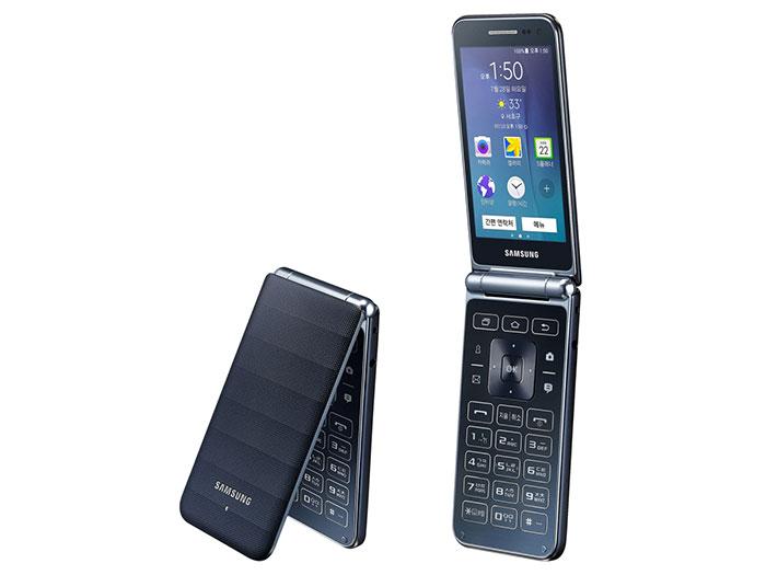 Samsung Galaxy Folder Flip : image 2