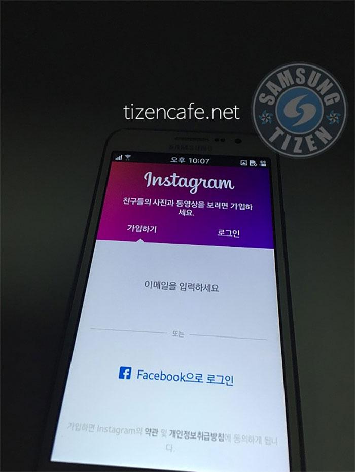 Samsung Z3 : image 3