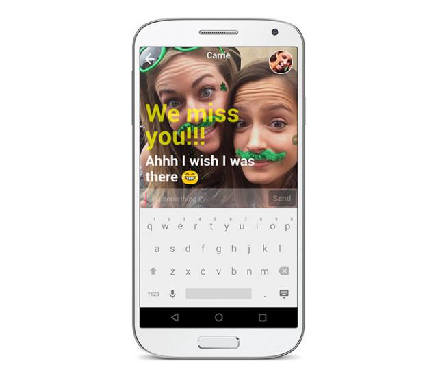 Yahoo LiveText : image 2