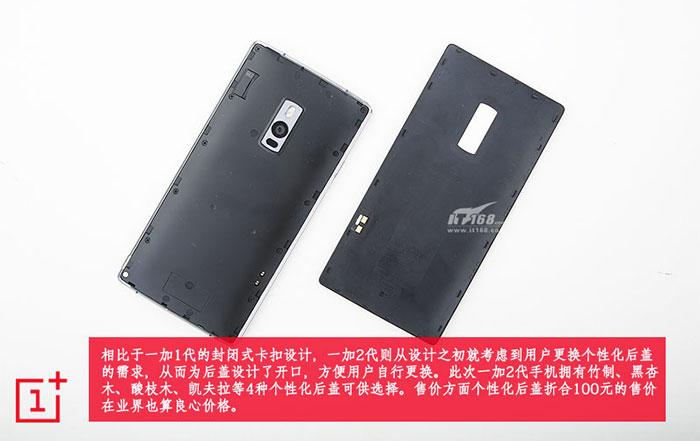 Démontage OnePlus 2 : image 3
