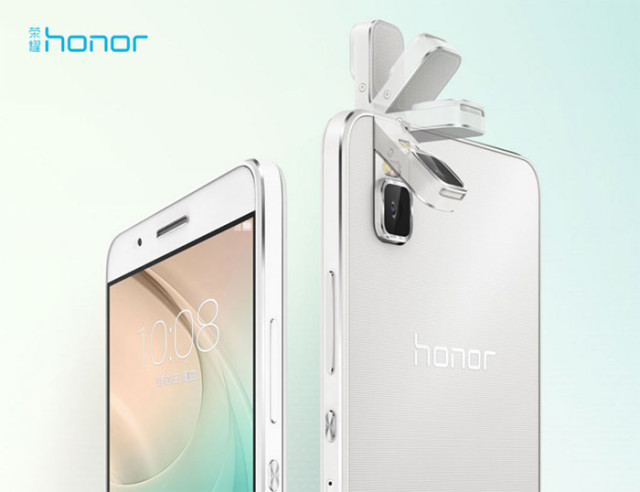 Honor 7i : image 1
