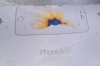 Boite iPhone 6s rose