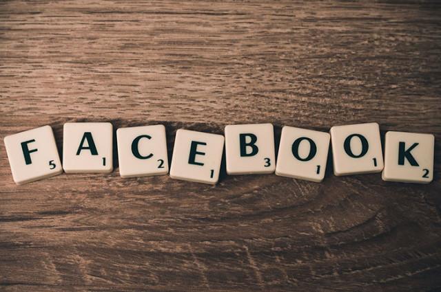 """Bouton """"je n'aime pas"""" Facebook"""