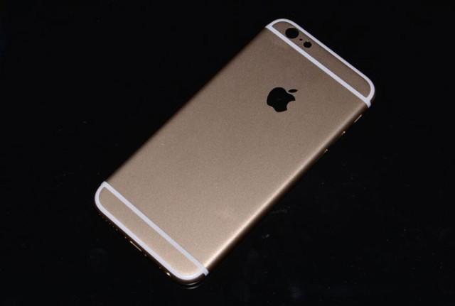 coque iphone 6 discrete