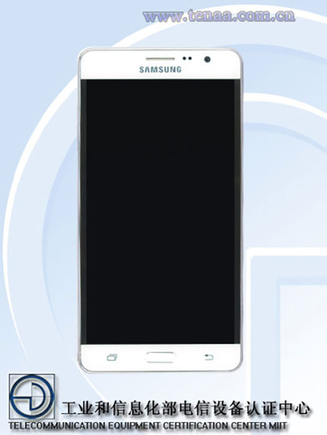 Galaxy Mega On : image 1