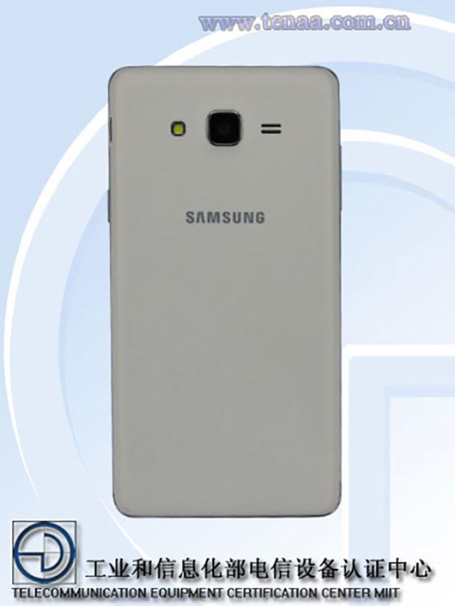 Galaxy Mega On : image 3