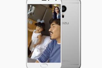 Meizu Pro 5 : image 1